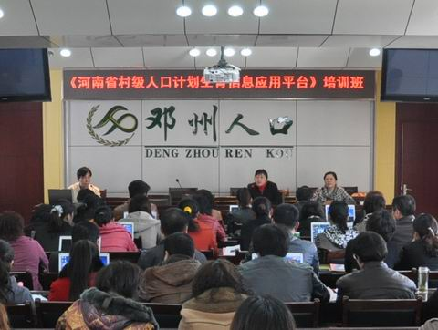 邓州市人口计生委_邓州市人口计生委开展城乡互助活动