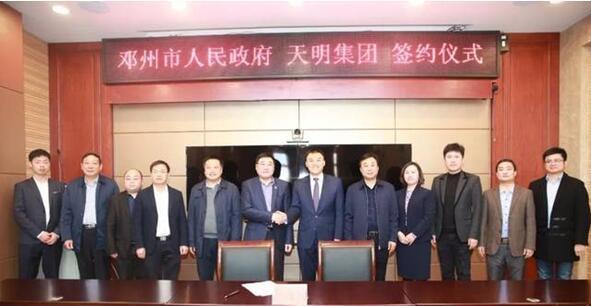 邓州市天明中医药发展有限公司招聘公告