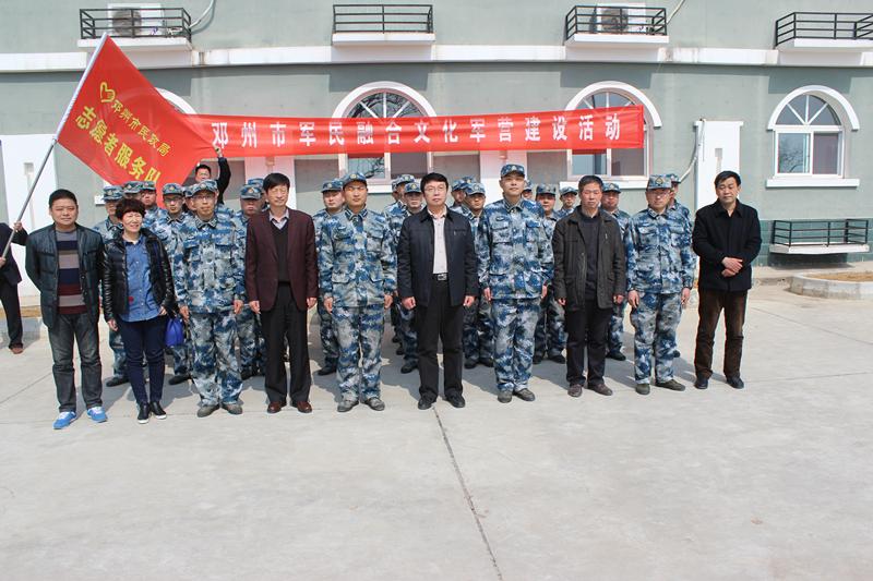 养老保险   邓州市人社局|邓州市人力资源和社会保障局